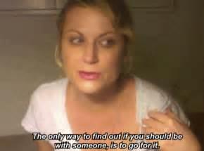 amy poehler inspirational quotes