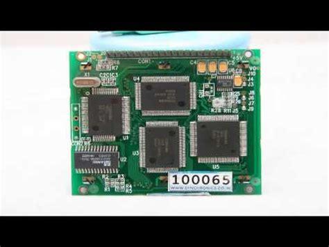 Wiscom Electrical Ltd Mmr Relay Wdz