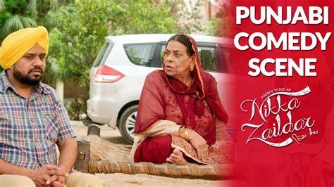 Punjabi Comedy Scene Latest Comedy Movie Scene Ammy