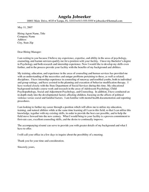 cover letter entry level human resource position gallery examples positions education medical