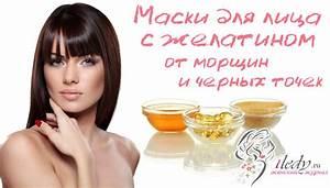 Самый эффективный крем от морщин вокруг глаз в 40 лет