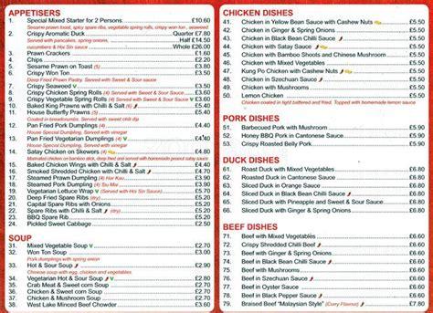 Menu At Ni Hao Restaurant, Wembley, 105 Wembley Park Dr