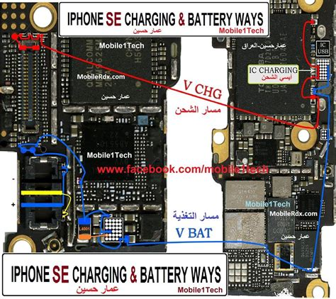 iphone se charging problem jumper solution