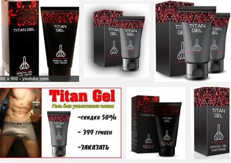 titan gel supplier in metro manila titan gel philippines