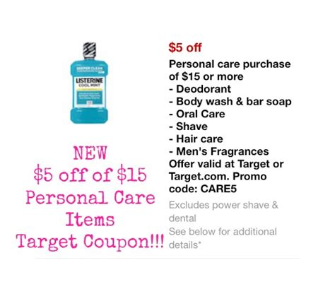 3 great target coupons 5 off 15 personal care 10 off
