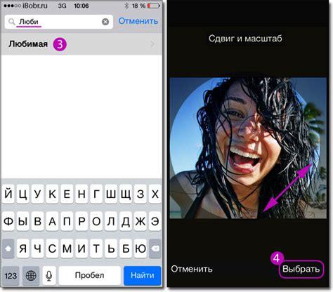 Фото абонента не весь экран для андроид