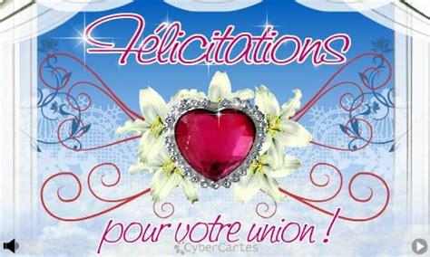 carte félicitation mariage gratuite dromadaire cartes f 233 licitations bravo virtuelles gratuites