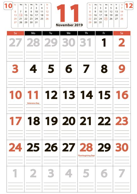 november  printable calendar   easy  print
