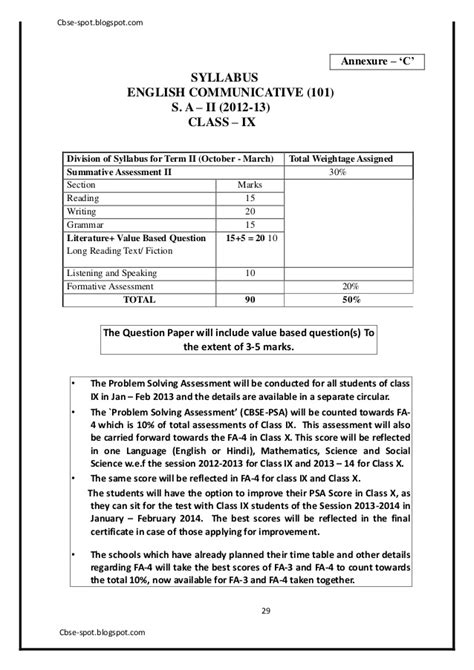 sa cbse english sample paper