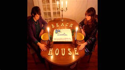 house albums house devotion 2008 album