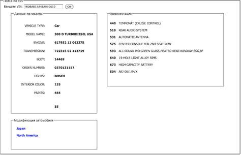 Bmw Motorcycle Vin Decoder by Russian Web Mercedes Vin Autos Weblog