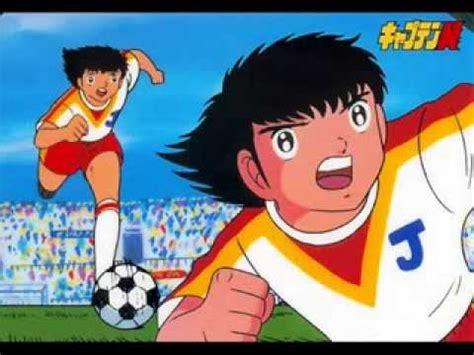 streaming anime captain tsubasa sub indo captain tsubasa mp3 download mp4 sub indo