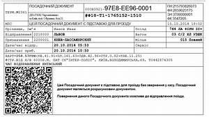Санатории пятигорска официальный сайт цены на 2016 год с лечением псориаза