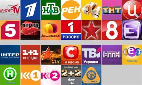Скачать Лапти тв онлайн прямой эфир нтв