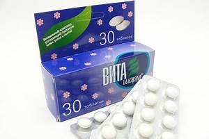 Токоферол препараты для лечения печени