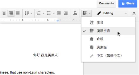 how to type in chinese how to type other languages in google docs in 30 minutes