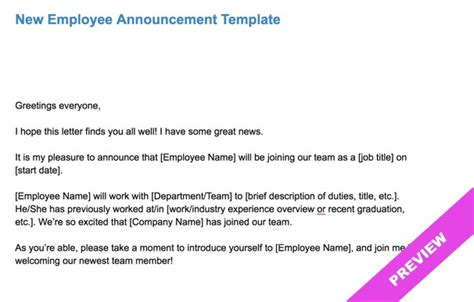 New Employee Announcement Email Template