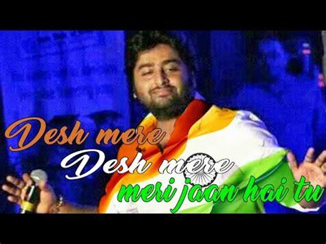 happy independence day desh mere arijit singh