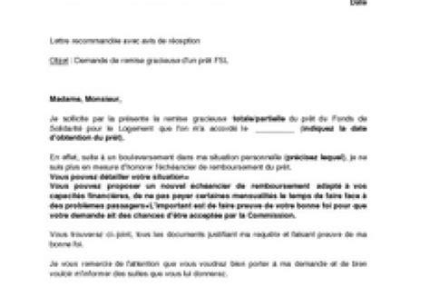 commission de recours amiable caf modele lettre modele de lettre recours gracieux trop per 231 u caf
