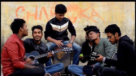 Oporadhi অপরাধী Arman Alif Cover By Charpoka Youtube