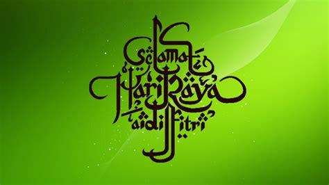 ucapan selamat hari raya idul fitri syawal   youtube
