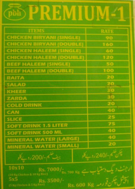 Boat Basin Karachi Postal Code by Premium Restaurant Karachi Premium Biryani Haleem Menu