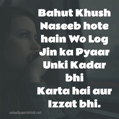 Top 101+ Sad Love Quotes Images In Hindi Download Free Hd. Christmas Quotes Religious Bible. Tumblr Quotes Usernames. Country Quotes 2016. Marriage Quotes Verses. Inspirational Quotes Not Cheesy. Faith Off Quotes. Movie Quotes Guys. Christian Quotes Worship
