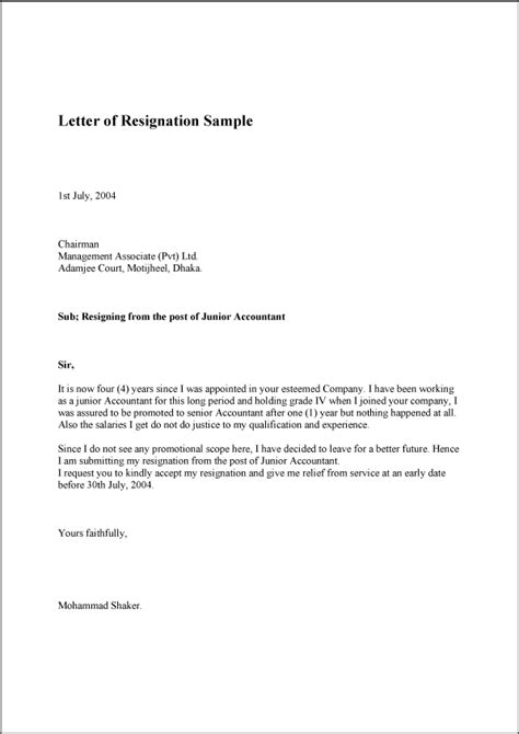Adjustment letter sample, example, template and format | Resignation letter sample, Resignation