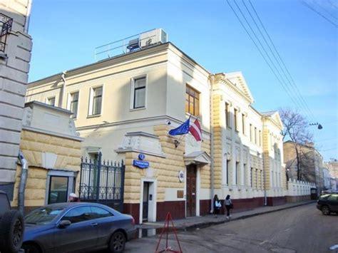 Maskavā noticis uzbrukums Latvijas vēstniecībai - manaOga.lv