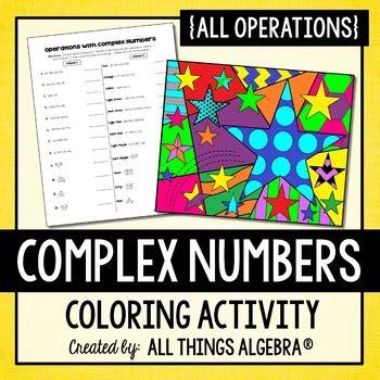 complex numbers coloring activity    algebra tpt