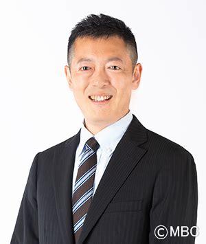 岡田 裕介 家族