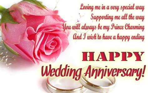 happy anniversary mummy papa quotes  hindi hindi quotes