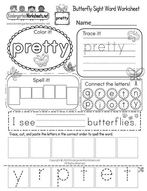 butterfly sight word worksheet  kindergarten pretty