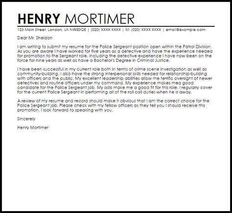 police sergeant cover letter sample cover letter