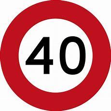 Filenew Zealand Road Sign R11 (40)svg  Wikimedia Commons
