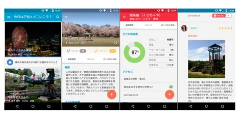 screenshot apps for android comolib android app screenshot the bridge ザ ブリッジ