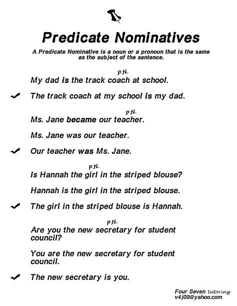 Predicate Nominatives Resource  Four Seven