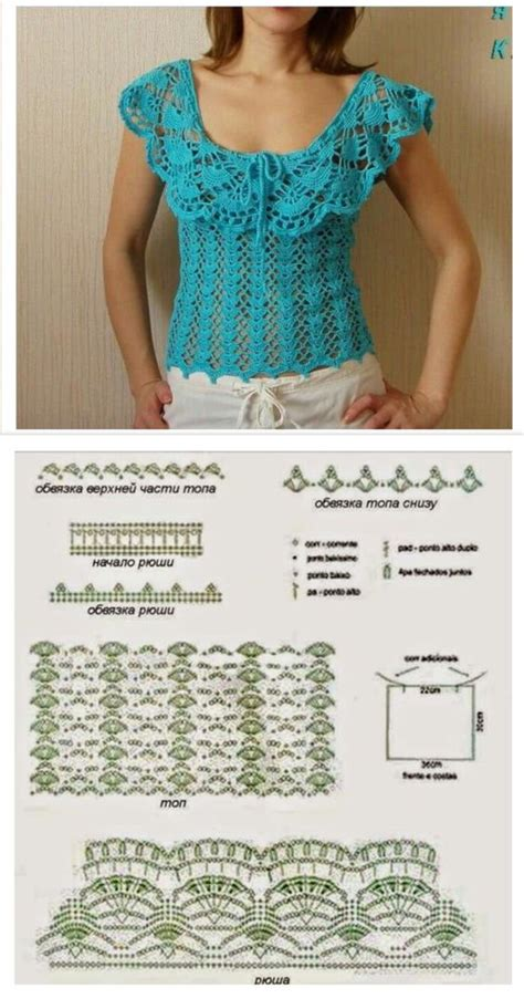 Crochet Cutest Blouse/Top-Tutorial