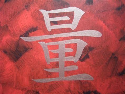 chinesische sternzeichen bedeutung chinesische schriftzeichen symbole und japanische schriftzeichen symbole kalligraphien