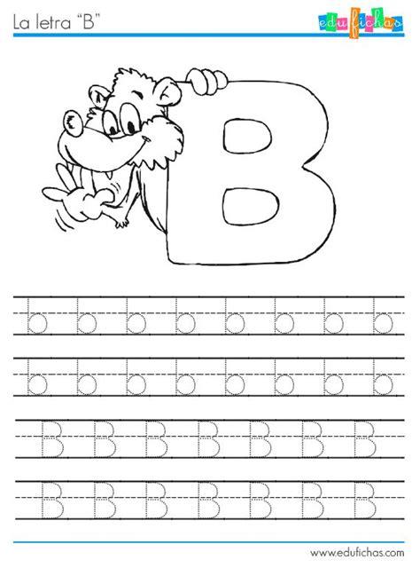 ejercicios de practica para escribir el abecedario en ejercicios de practica para escribir el