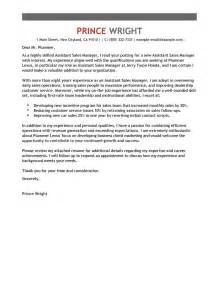 sle cover letter for retail customer service