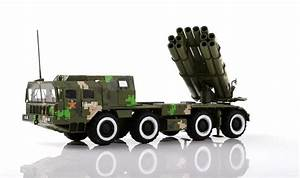 Modelcollect. PHL03 Multiple Launch Rocket System