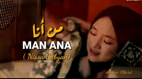 ★ lagump3downloads.net on lagump3downloads.net we do not stay all the mp3 files as they are in different websites from which we collect links in mp3 format, so that we do not violate any copyright. Terbaru Nissa Sabyan, MAN ANA LAULAKUM, ( Video Lirik ...