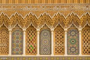 Islamic, Calligraphy, And, Colorful, Geometric, Patterns, A