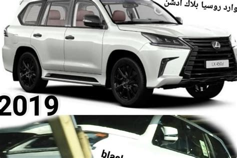 land cruiser  black edition toyota cars review