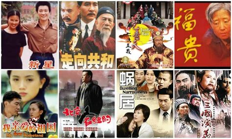 Best Tv Dramas Top 30 Classic Tv Dramas In China The Best Series