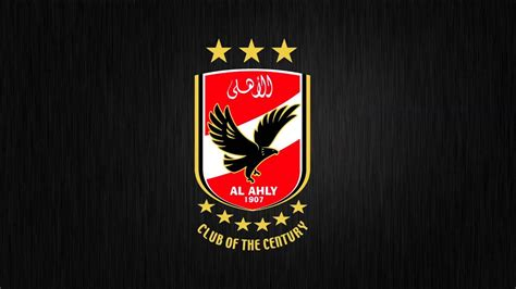 Ahly Official Song