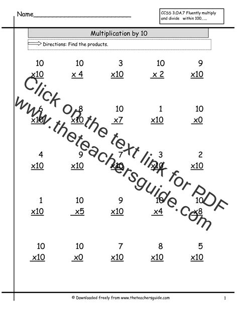 multiplication facts worksheets   teachers guide