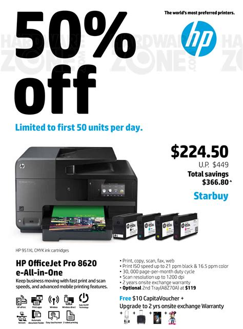 HP Printers - Pg 1 Brochures from COMEX 2015 Singapore on ...
