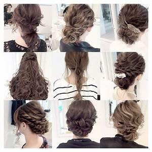 Coiffure Tresse Facile Cheveux Mi Long : coiffure cheveux longs coiffure simple et facile ~ Melissatoandfro.com Idées de Décoration